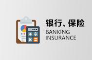 银行金融系统专题教育课程培训
